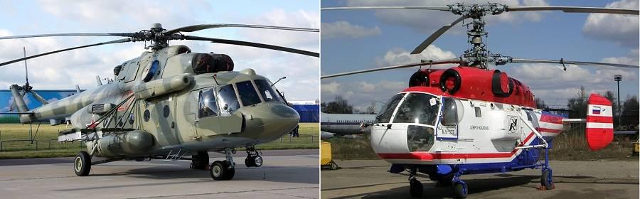 Ми-8МТВ (слева) и Ка-32 (справа)