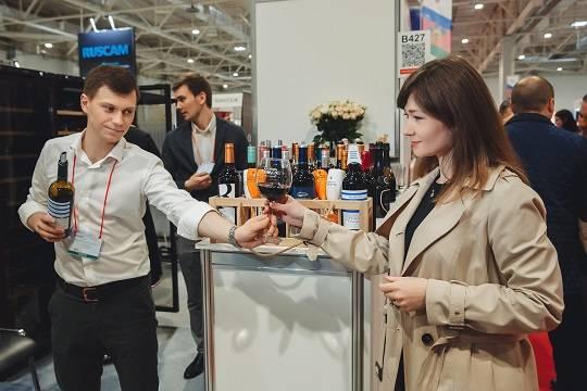 Выставка достижений винного хозяйства и немецкие гости