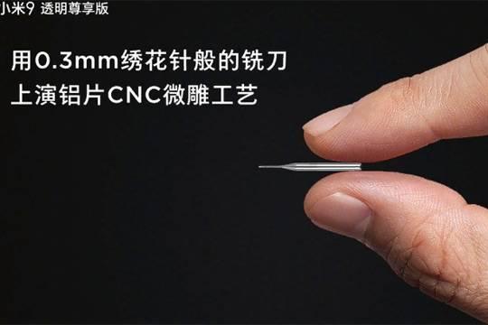 Xiaomi готовит к выпуску смартфон с «вырезанным» экраном