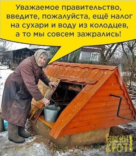 Ходорковский слепил канал для «тупых россиян»