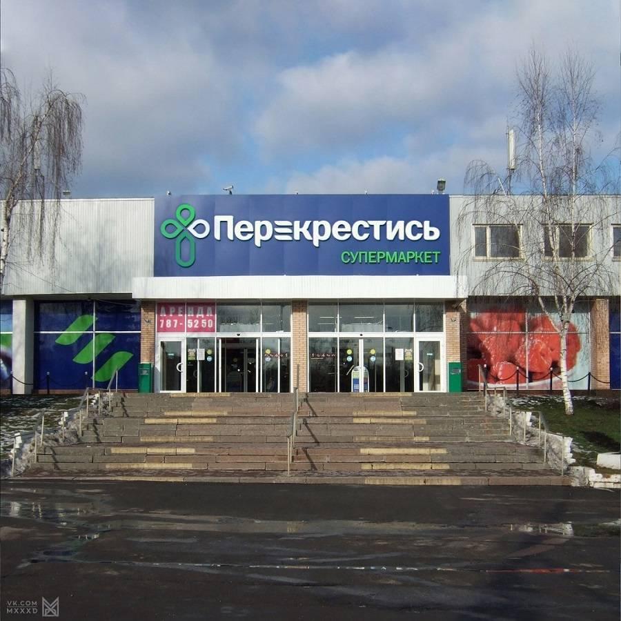 Художники из Санкт-Петербурга показали альтернативные вывески популярных магазинов «Лента», «Магнит» и «Пятерочка»