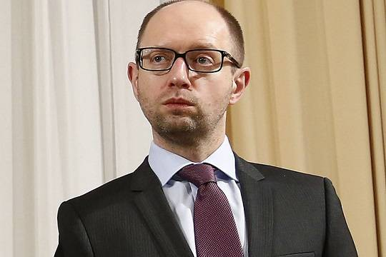 Яценюк запретил'Нафтогазу покупать газ у России