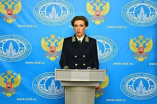 Захарова ответила на угрозы Британии в адрес Северного потока  2