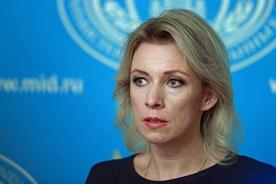 Захарова: расширение антироссийских санкций по «закону Магнитского» выглядит гротескно