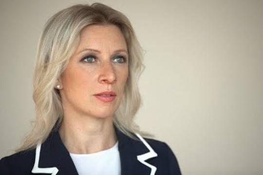Захарова сравнила ситуацию вокруг идеи украинских политиков о введении виз с РФ с анекдотом про мышей и кактусы