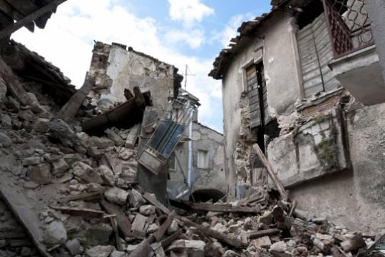 Землетрясение магнитудой выше 7 баллов произошло в Японии