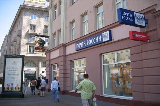 Жителей 11 городов России ждет круглосуточная почта с самообслуживанием