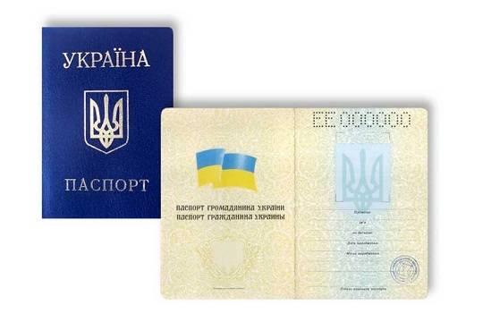 Граждане Донбасса массово засобирались зарубеж