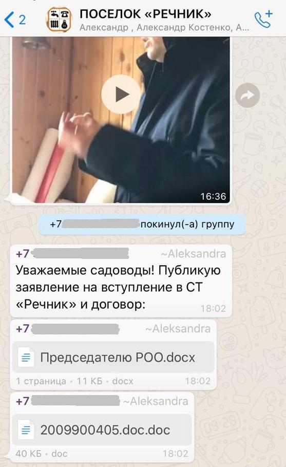 Член правления СНП «Речник» Александра Солдатова предлагает заключить договор с РОО