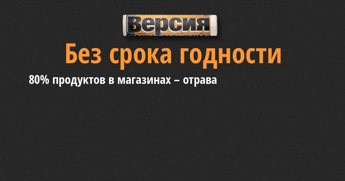 Комментарии к Закону РФ О защите прав потребителя