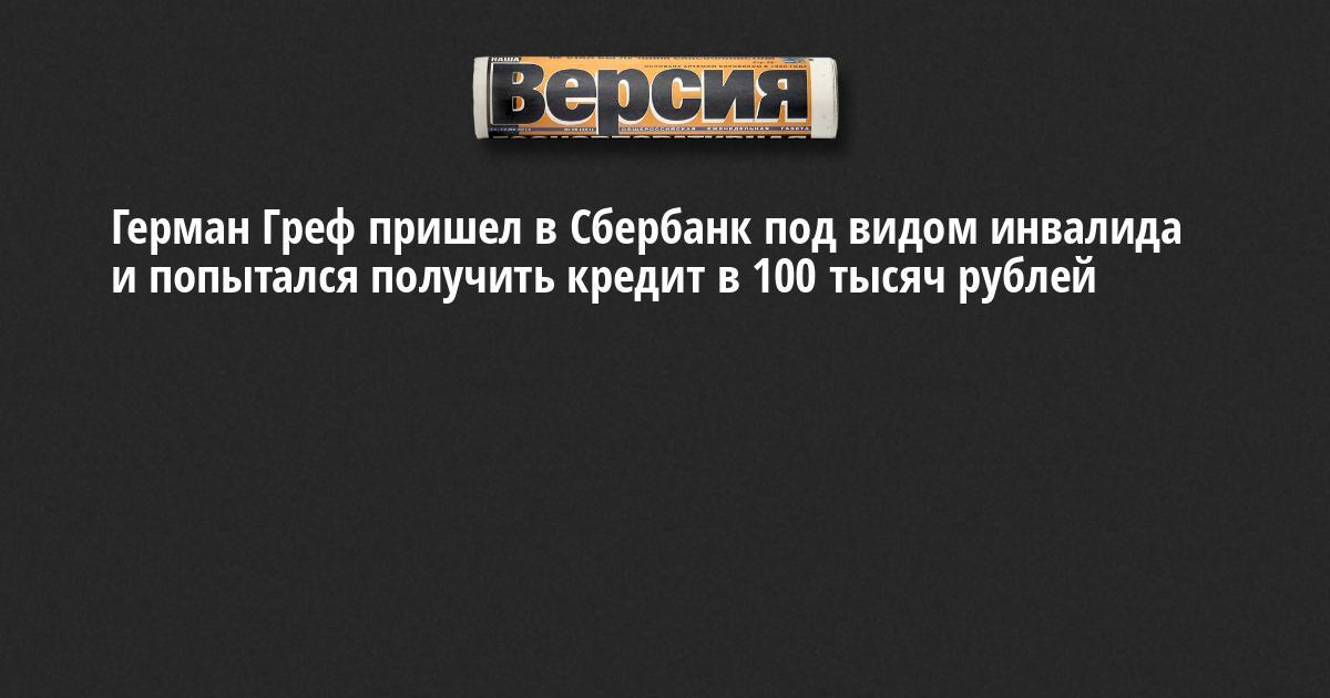 Срочные экспресс займы онлайн rsb24.ru