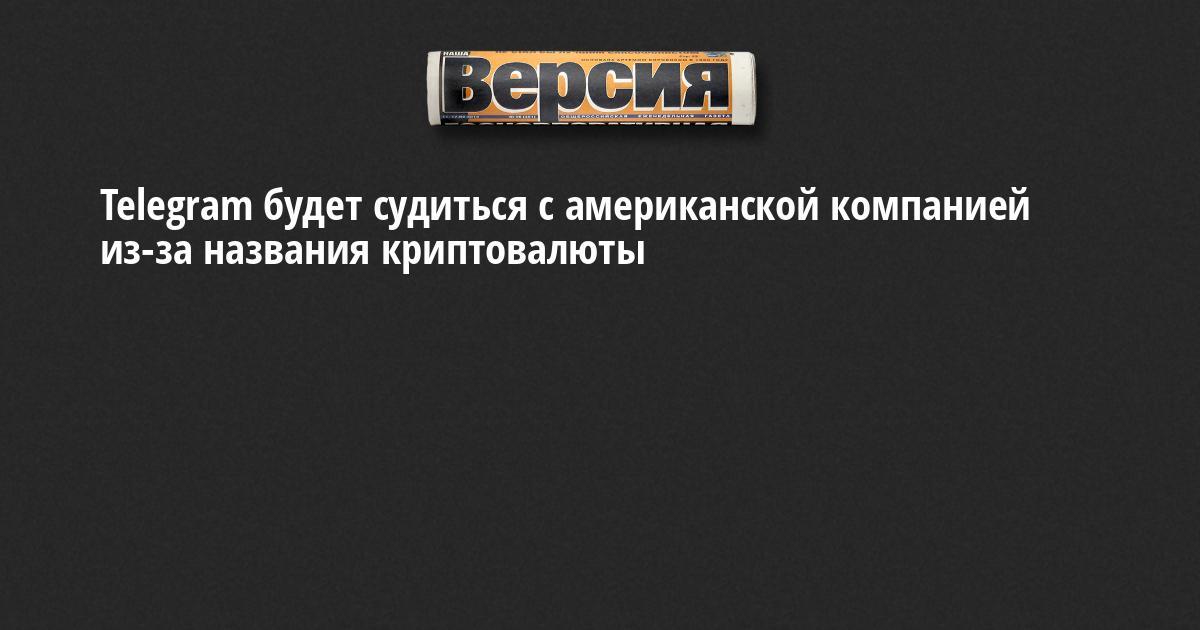Мефедрон Куплю Воронеж Психоделики Закладка Кисловодск