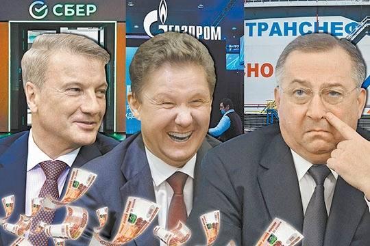 Кому на самом деле принадлежат «Сбер», «Газпром» и другие госкомпании